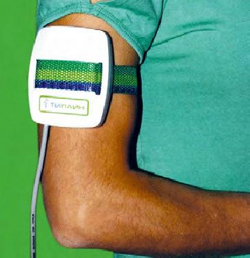 Тилайн-эм отзывы цена аппарат для суставов лечебная физкультура при бурсите тазобедренного сустава